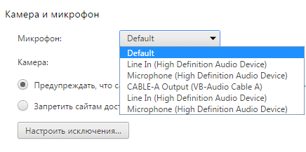 setting microphone in browser