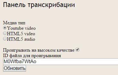 Программа определения аудиозаписи в текст